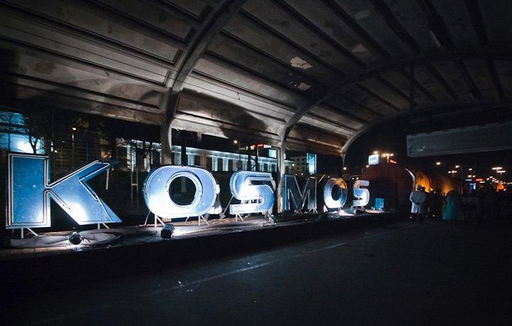 cosmic underground train